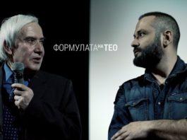 Теодосий Теодосиев и режисьорът Николай Василев